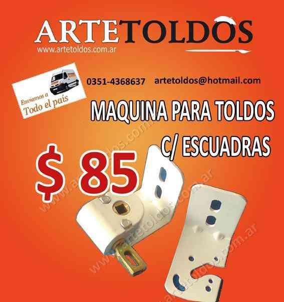 Maquina para toldo c rdoba capital doplim 50935 for Maquina para toldos