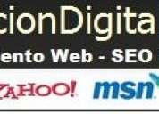 Posicionamiento web en google - promociondigital.com - 15-3307-7029