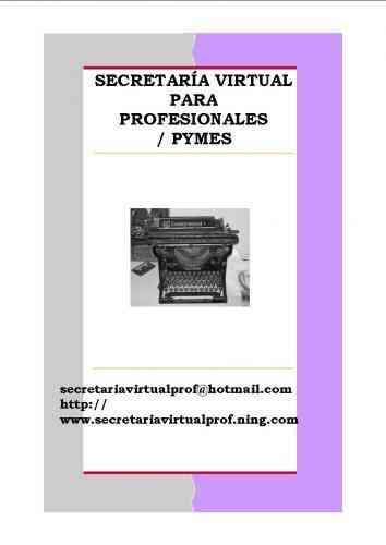Secretaría Virtual para Prof. / PyMes
