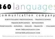 Ib traducciones: traducciones inglÉs/espaÑol