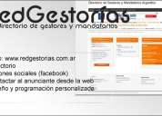 Diseñamos tu página web - diseño y programación web