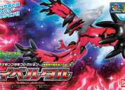 Pokemon yveltal model kit pokemon bandai japon