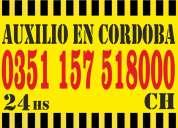 Grua de auxilio en cordoba 0351 157 518000