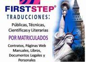 Traductores públicos matriculados de inglés, francés, portugués, alemán, italiano, chino