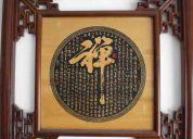 Clases particulares de idioma chino mandarín  汉语课