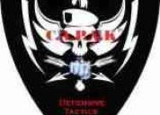 C.a.p.a.k centro argentino profesional autodefensa kravmaga- instructor técnicas desarme *